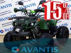 Avantis Classic 125 17/14. исправен, без псм\птс, без пробега