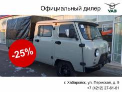 УАЗ 33094, 2019