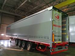 Manac-Auto. 8794TB (штора борт 16,5 м. 4 оси), 38 800кг.