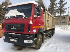МАЗ 6501. , 20 000кг., 6x4