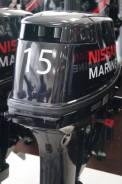 Лодочный мотор Nissan Marine NS 15 D2 S