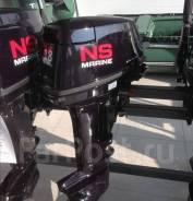 Лодочный мотор Nissan Marine NS 18 E2 1 Япония Tohatsu
