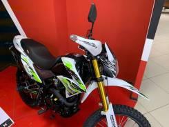 Motoland Enduro 250 ST, 2021