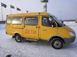 ГАЗ. Газ-322171 11 мест 4х4 405 двигатель, 11 мест