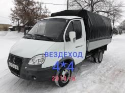 ГАЗ 33027, 2013