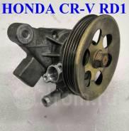ГУР (оригинал Япония) Honda CR-V RD1 06562P2A505,06562P2A506 б/п по РФ