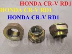 Гайка ступицы ( Контракт Япония ) Honda CR-V RD1 б/п по РФ