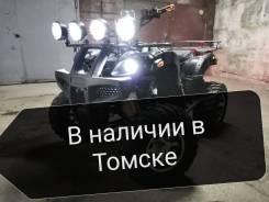 Raptor 250 сс Вариатор, 2019