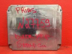 Блок управления батареи Toyota Prius 2003-2011 [8989047080]