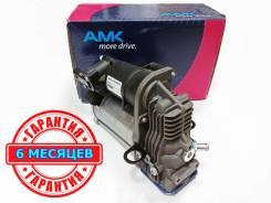 Оригинальный компрессор пневмоподвески AMK Mercedes Benz W166 ML и GL