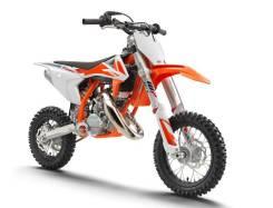 KTM 50 SX, 2020