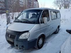 ГАЗ 2217 Баргузин, 2008