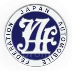 Эмблема надпись шильдик , Japan Automobile Federation (JAF)В наличии!
