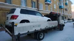 Эвакуатор от 300 рублей перевозим АВТО, любой груз