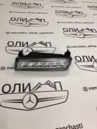 Дневной ходовой огонь Mercedes-Benz