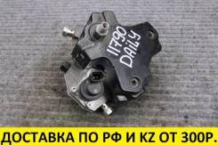 Топливный насос высокого давления Iveco Daily 3.0 2006-2011гг. T11790
