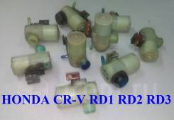 Моторчик омывателя (Оригинал ) 38512SB0922 Honda CR-V RD1 б/п по РФ