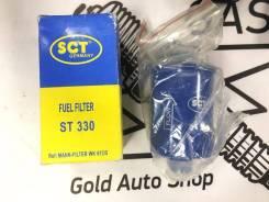 ST330 Фильтр топливный ВАЗ