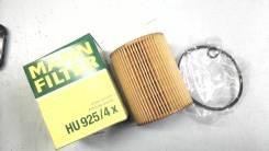 Фильтр масляный BMW, 11427512300
