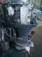 Мотор 90