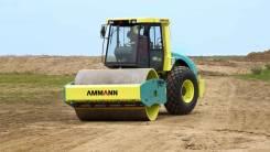 Ammann ASC 170D, 2020