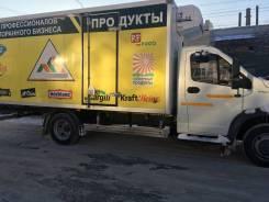 ГАЗ ГАЗон Next. Продаётся Газон Некст рефрежиратор, 4 430куб. см., 4 500кг., 4x2