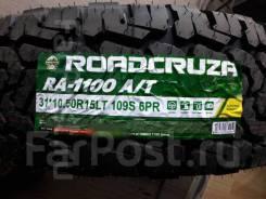 Roadcruza RA1100, LT31x10.50 R15 2021г.