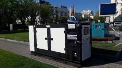 Дизель-генератор в аренду 20, 30, 40, 60, 100, 200, 250, 300 кВт