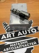 Клапан VVT-I VQ35HR, VQ37VHR, QR20DD, QR20DE, VK45DD, VQ23DE, VQ25DE,