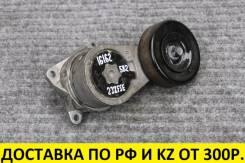 Натяжитель приводного ремня Toyota/Lexus 1JZ/2JZ контрактный