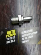 Клапан вентиляционнный Toyota 1-2AZFE / 1Azfse 00-