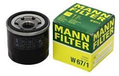 Фильтр масляный W67/1 MANN