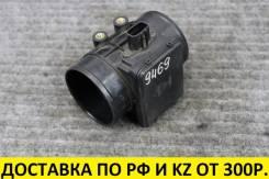 Датчик расхода воздуха Mazda / Suzuki FP / FS / B3 / G16 / H25 / J20