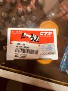 Опора шаровая Cefiro (Maxima) A32