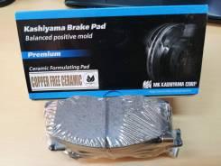 Колодки тормозные дисковые Kashiyama D2150MH с антискрипной пластиной