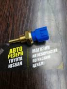 Датчик температуры охлаждающей жидкости ДВС Nissan GA14-16 / QG16 / QG