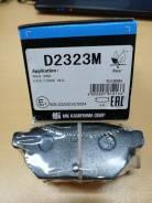 Колодки тормозные дисковые задние Kashiyama D2323M