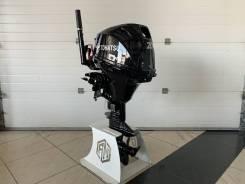 Лодочный мотор Tohatsu MFS20ES