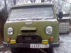 УАЗ, 1984