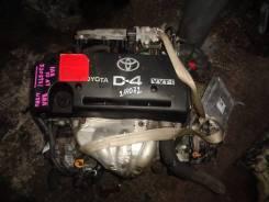 Двигатель Toyota 1AZ-FSE, 2000 куб. см | Установка, Гарантия, Кредит