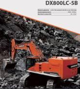 Doosan DX800 LC-5B, 2020