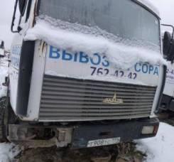 МАЗ 6303А5. Автомобиль 6851МО на базе МАЗ-6303А5, 2009г, 11 150куб. см. Под заказ