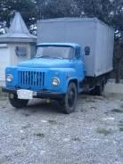 ГАЗ 53А, 1971