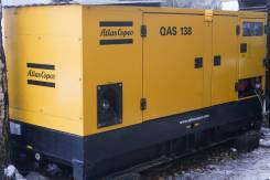 Дизельный генератор Atlas Copco QAS 138 (100 кВт)