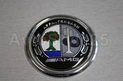 Эмблема, Mercedes-Benz значок AMG Affalterbach, на капот Диаметр 60 мм