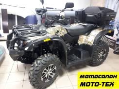 Квадроцикл Stels ATV 600 Leopard камуфляж, Оф.дилер Мото-тех, 2020