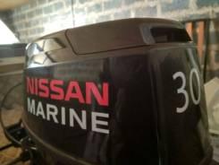 Салют 430 и Nissan Marine 30 новые!