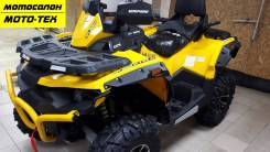 Квадроцикл STELS ATV 800G GUEPARD Trophy EPS желтый,Оф.дилер Мото-тех, 2020