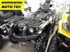 Квадроцикл STELS ATV 500YS LEOPARD черный (снегоболотоход 4WD+Lock), РАСПРОДАЖА, МОТО-ТЕХ, Томск, 2020