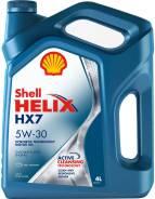Моторное масло Shell Helix HX7 5W30 на Розлив